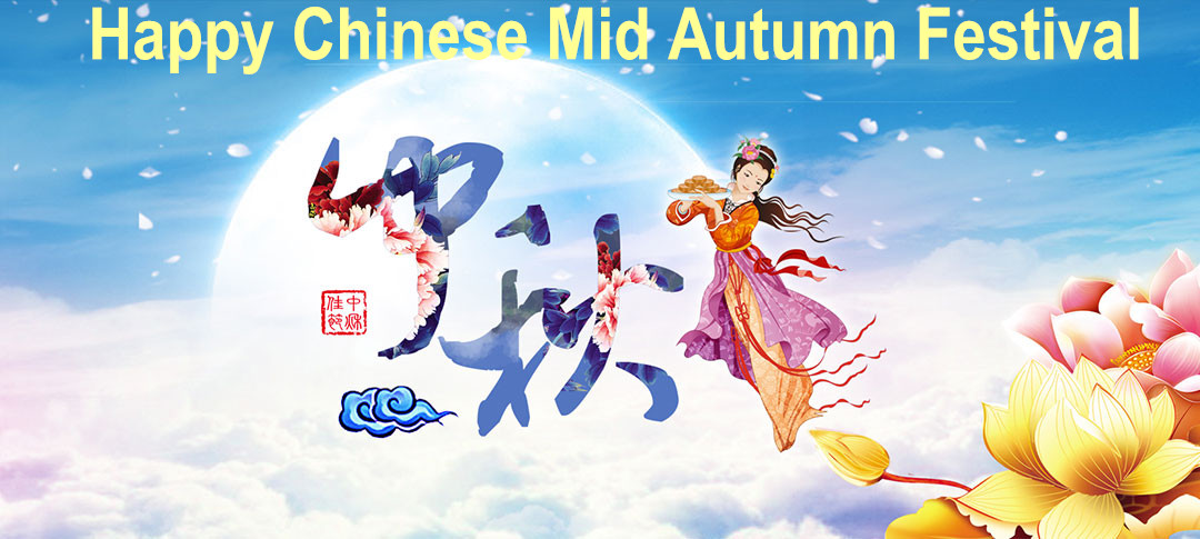History and Origin of Chinese Mid Autumn Festival